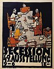 the ninth wave Paintings - Forty Ninth Secession Exhibition Poster