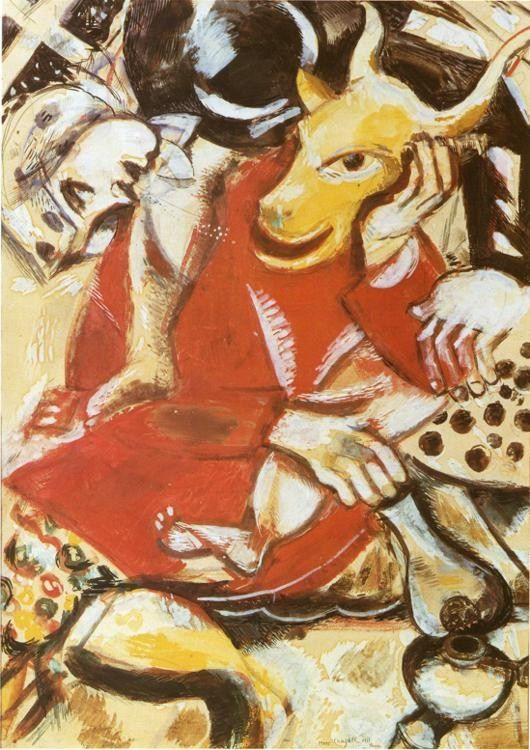 Marc Chagall To My Betrothed