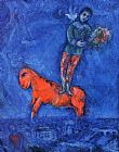 Marc Chagall Child with a Dove painting