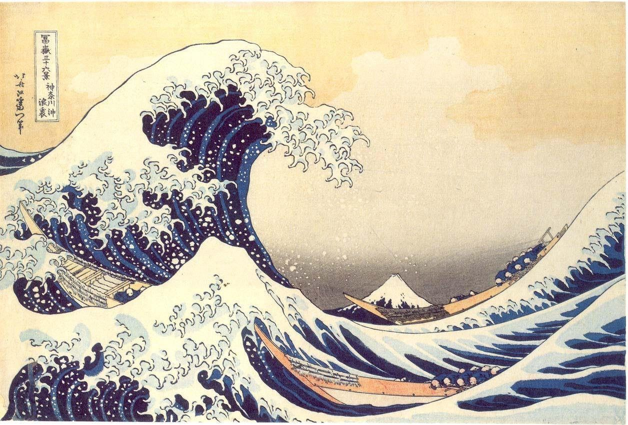 Unknown Artist The Great Wave at Kanagawa by Katsushika Hokusai