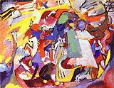 Wassily Kandinsky All Saints I painting