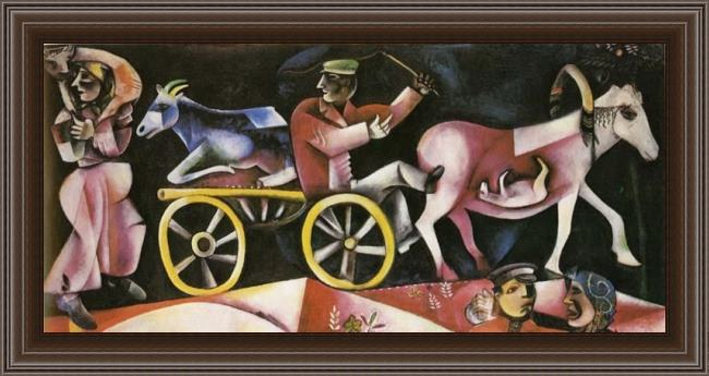 Framed Marc Chagall the cattle dealer painting