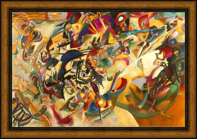 Framed Wassily Kandinsky composition vii painting