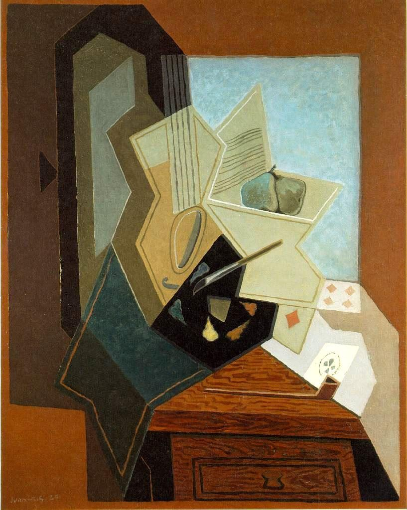 Juan Gris The Painter's Window