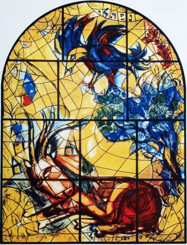 Marc Chagall Twelve Tribes of Israel