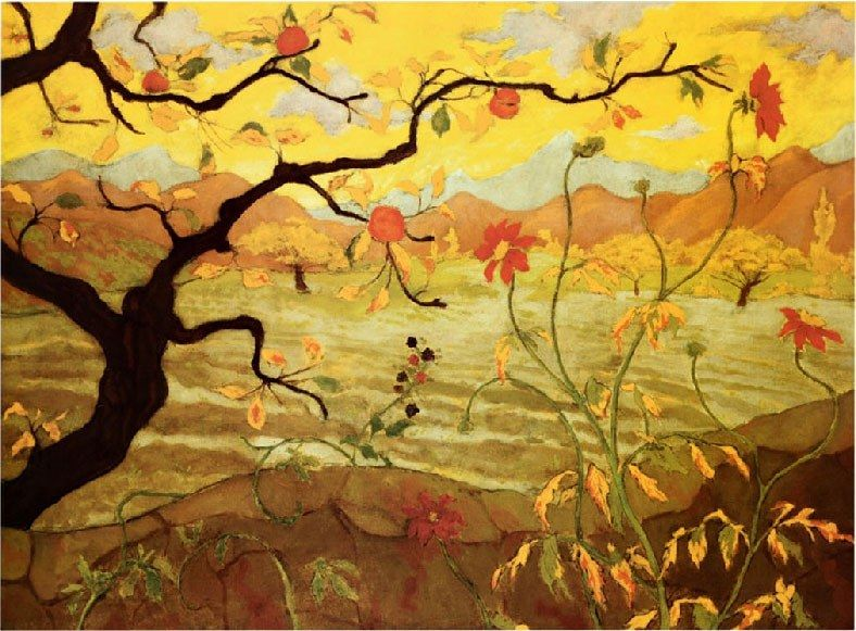 Unknown Artist Apple Tree with Red Fruit